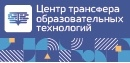 ЦТОТ Новая дидактика></a></p>     <p class=
