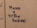 Персональный фотоальбом Александра Кирилюка
