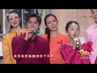 Ли ИФэн,Чжоу Дунъюй,ЧжуИлун,ДжекиЧан, поют песню 明天 会 更好 «Завтра будет лучше» на гала-концерте CCTV Spring Festival.