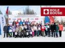 Открытое первенство Лузского района по лыжным гонкам на марафонских дистанциях