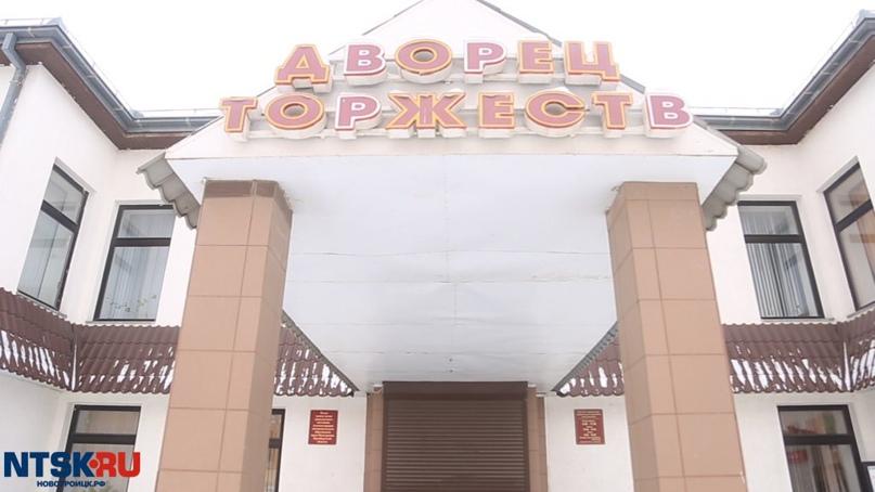 Администрация Новотроицка приглашает супружеские пары поучаствовать в конкурсном...