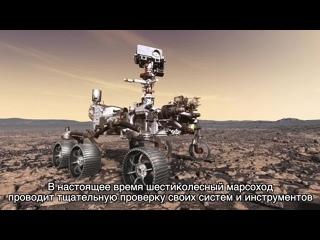 Первое видео марсохода Perseverance, звуки с Марса и панорама_ новости космоса