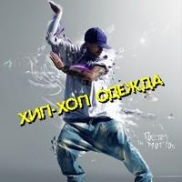 Фотография Γеоргия Μолчанова