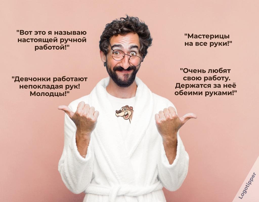 Просили Дикую выдрочку - получайте)