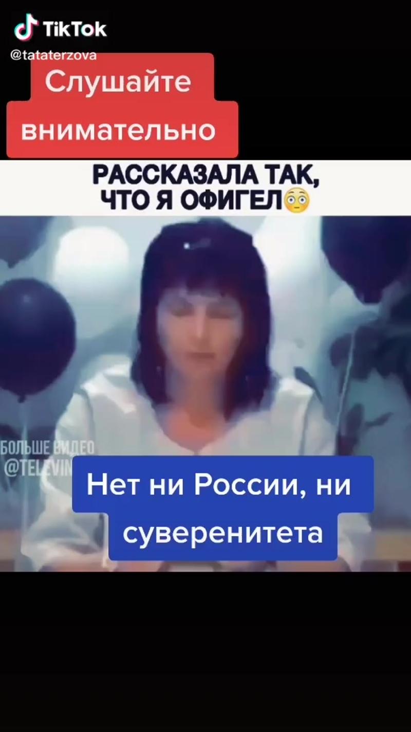 Видео от Велеславы Славяновой