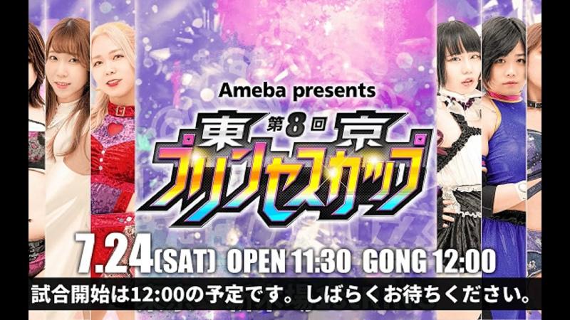 TJPW 8th Tokyo Princess Cup 2021 07 24 День 3