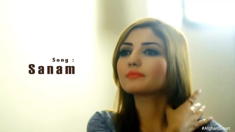Latifa Azizi ft Mujeeb Suroosh - Sanam OFFICIAL VIDEO