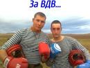 Фотоальбом Алексея Куранова
