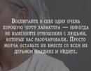 Фотоальбом Анастасии Мигуновой