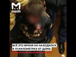 Пропавшего во Владимирской области мальчика нашли через даркнет
