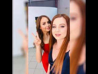 Юлия Савичева и Макsим