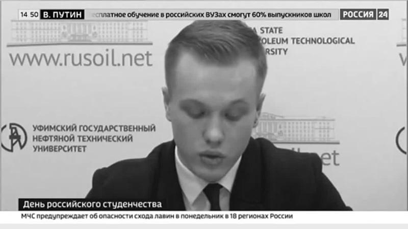 Вся страна знает правду а Путин цитирует махинатора Остапа Бендера