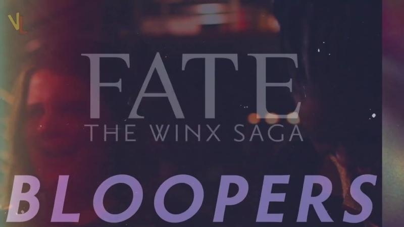 Fate The Winx Saga Судьба Сага Винкс Неудачные дубли НА РУССКОМ