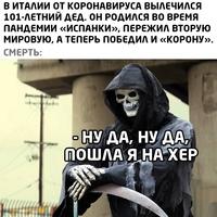 Вадим Васильев фото №11