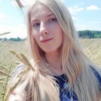 Фотография анкеты Марины Тукаленко ВКонтакте