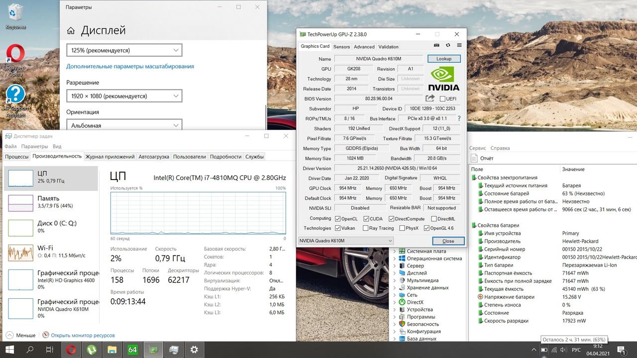 "Hоутбук из США, HP ZBook 15G2/ i7-4810MQ/ 15,6"" FullHD/ 8 Gb/ SSD 250 Gb/ nVidia Quadro K610M"