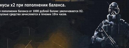 как выбрать хостинг сервера minecraft