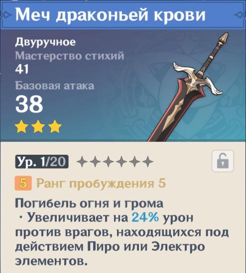 Новичку об оружии. Двуручные мечи, зображення №17