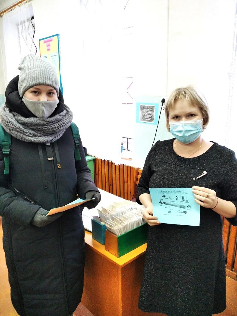 19 ноября волонтерский отряд Горнякской школы принял