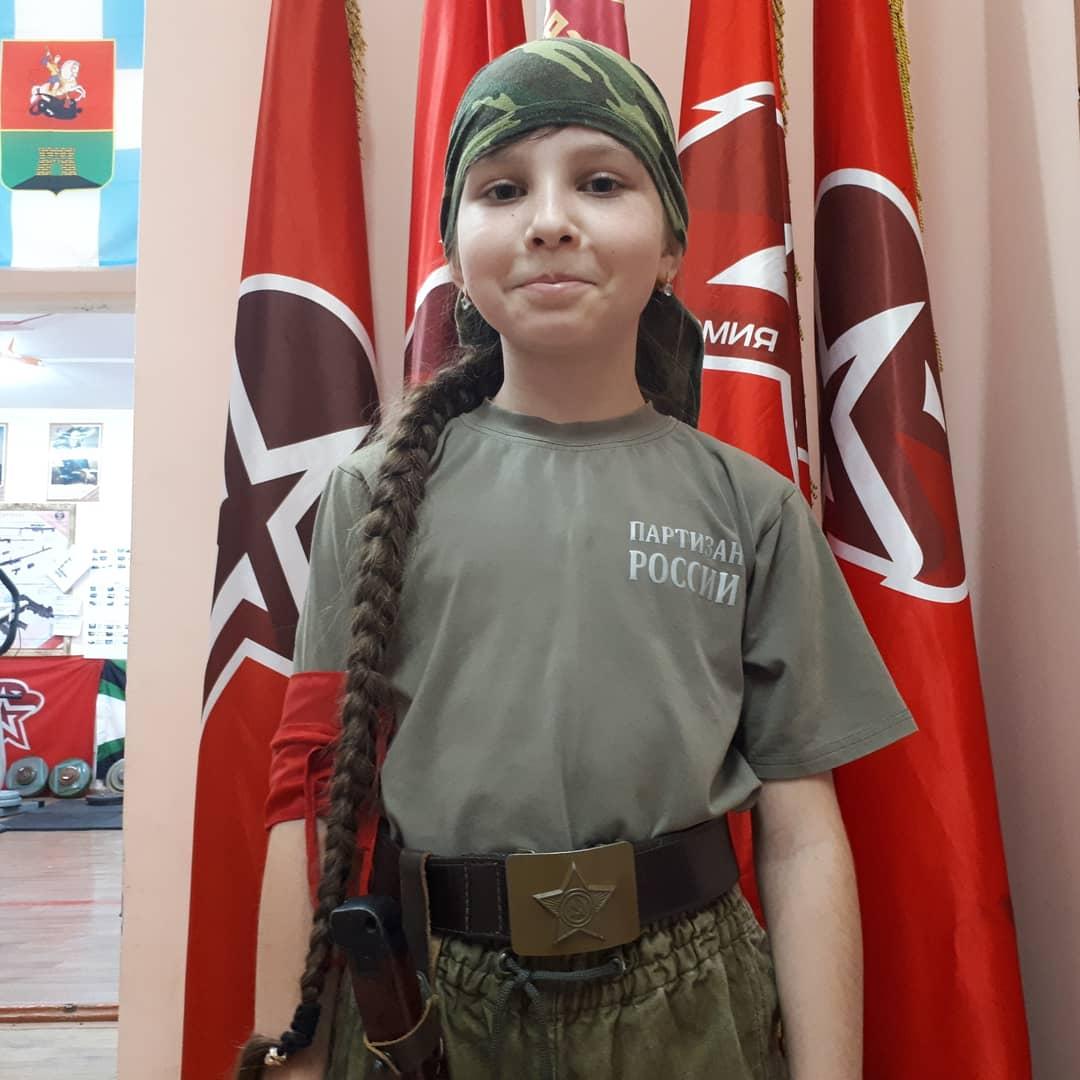 Боевой листок ПАРТИЗАН №175