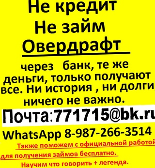 Работа для девушек в белорецке работа для девушки в москве с иностранцами