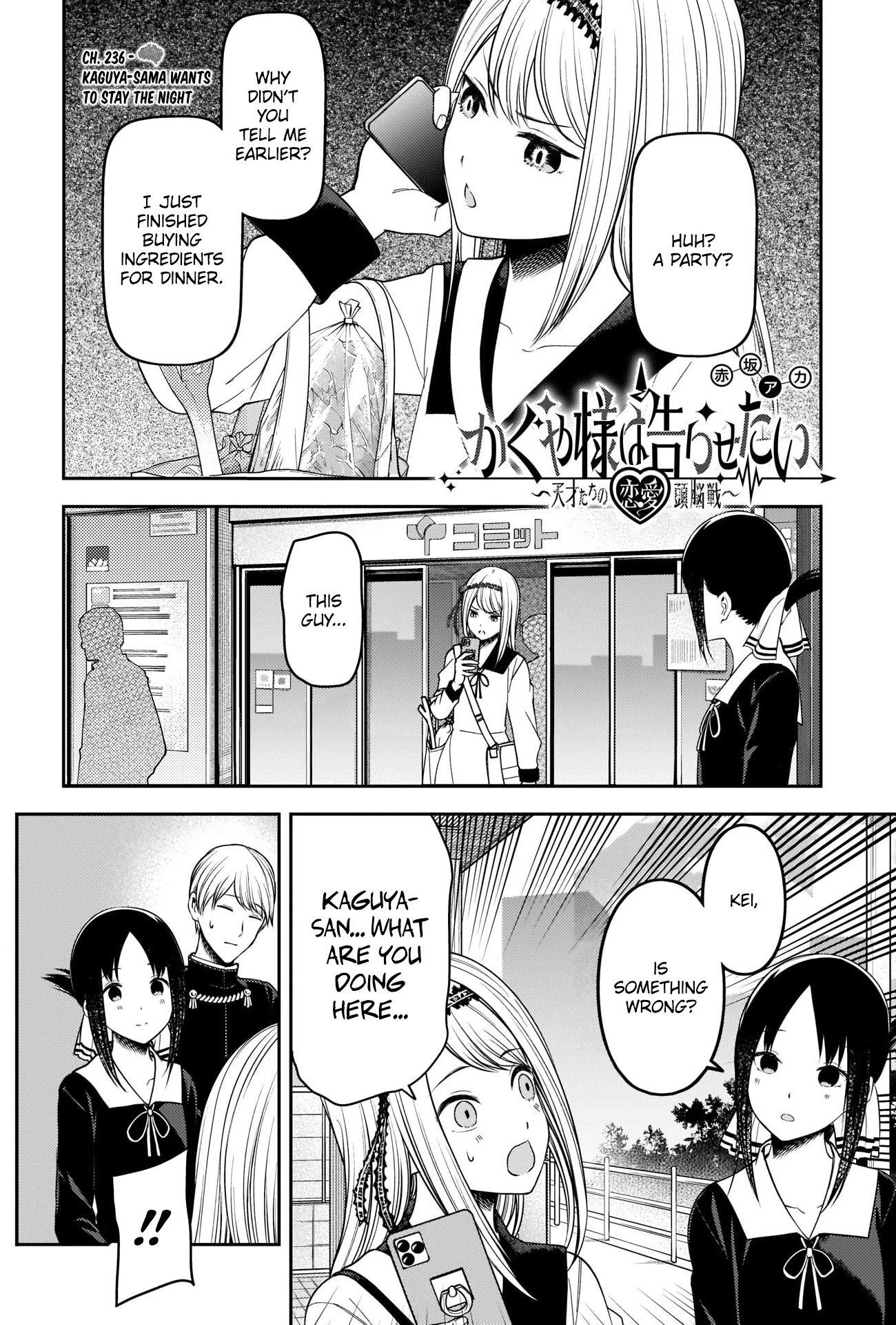 Kaguya-Sama:Love is War Chapter 236, image №1