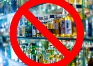 Завтра, в Международный день защиты детей, в Саратовской области будет действовать запрет на продажу алкоголя