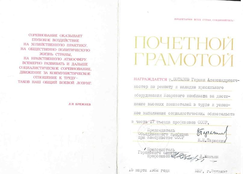 Монголия и Подмосковье., изображение №23