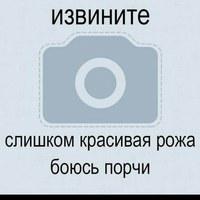 Димка Димка
