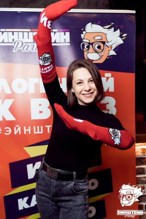 «3 апреля   Назад в СССР   LOOKIN ROOMS» фото номер 108