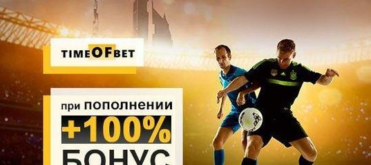 Rostov vs ufa betting expert tennis boylesports betting shops bookmakers