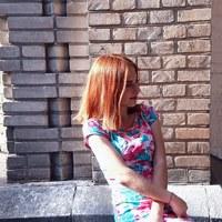 Личная фотография Александры Михалёвы