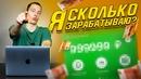 Спиряков Евгений   Москва   37