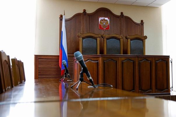 Суд продлил экс-главе облисполкома «Единой России»...
