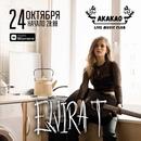 Tugusheva Elvira   Москва   15