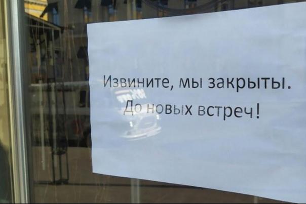 В России могут снова объявить нерабочие дни. Вопро...