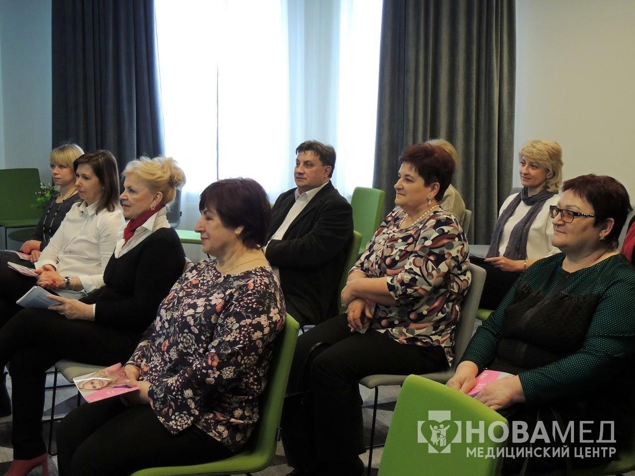 Отделение планирования семьи пренатальной диагностики и женского здоровья