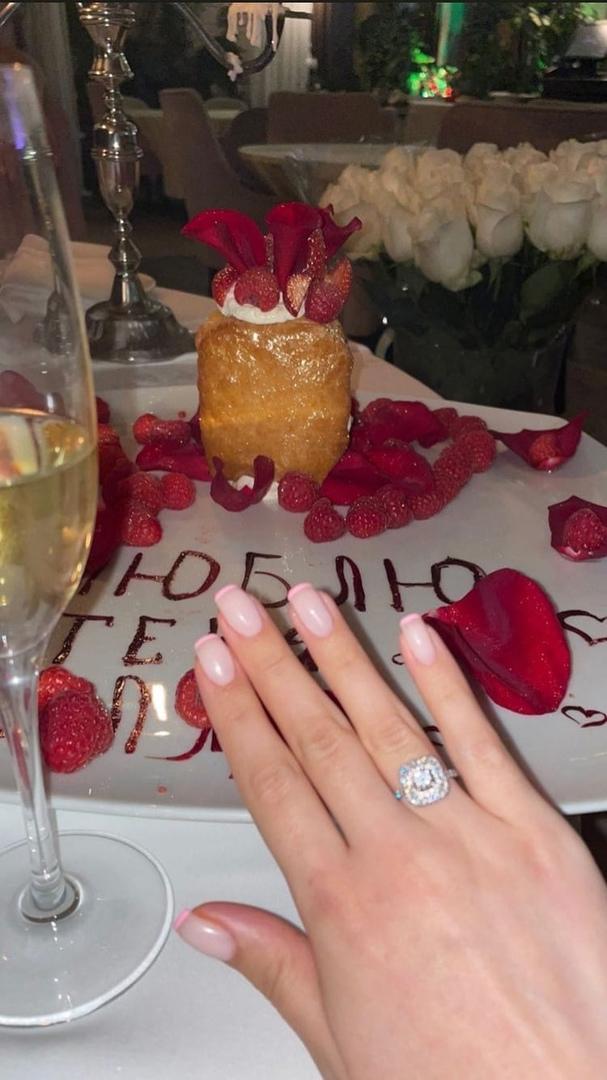 Лиля Четрару выходит замуж