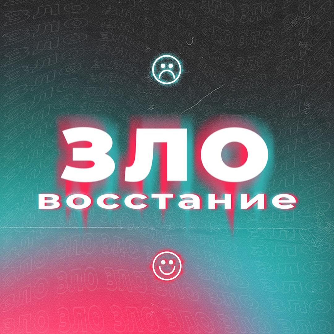Афиша Москва ЗЛО / 11.06 / AGLOMERAT