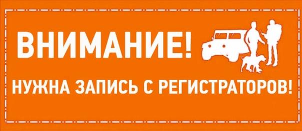 БЕЛОРЕЧЕНСК!!! Вниманию водителей! Если вы 17.10.2...