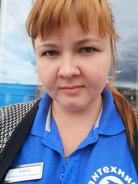 Аня Зимина, 33 года, Череповец, Россия