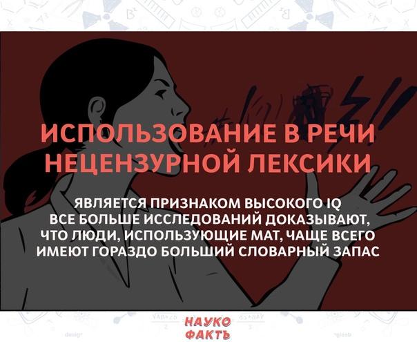 ▪️ Самым матерящимся населённым пунктом в России стал гор...