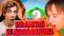 Андреев Богдан   Москва   10