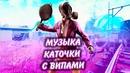 Зыков Александр   Курган   34
