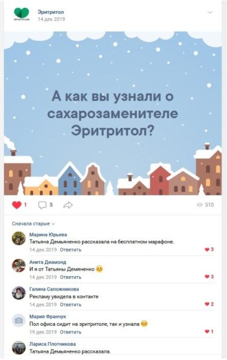 Спасибо Татьяне Дёмьяненко :)