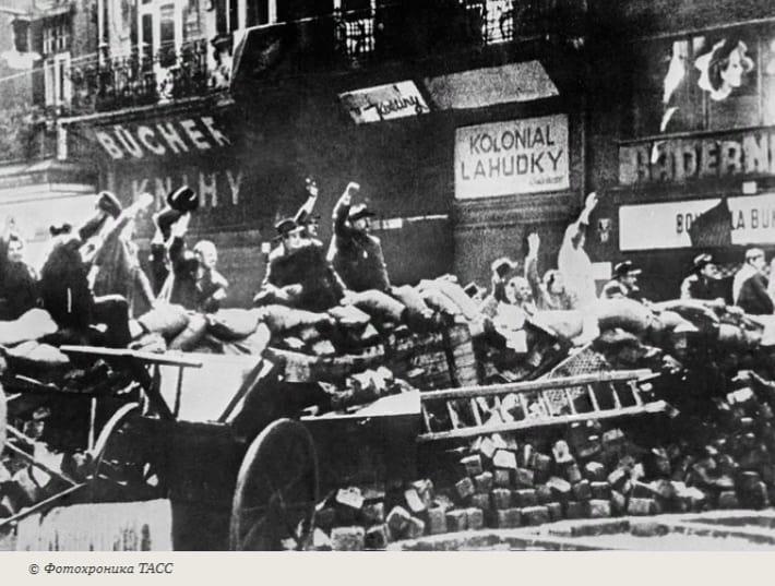 В этот день 76 лет назад, 5 мая 1945 года, в оккупированной немцами Праге началось национально-освободительное восстание