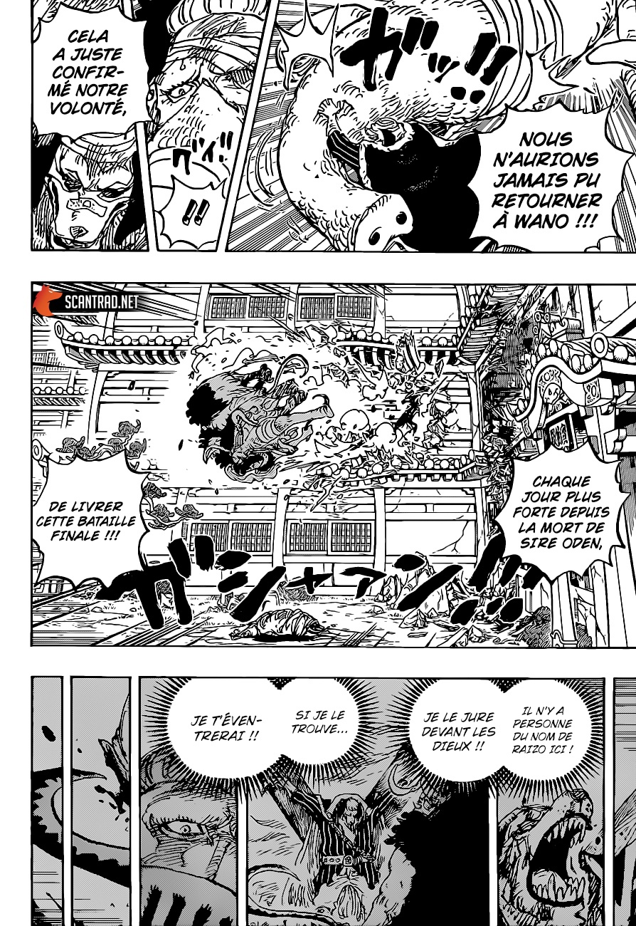 One piece Scan 1023, image №13