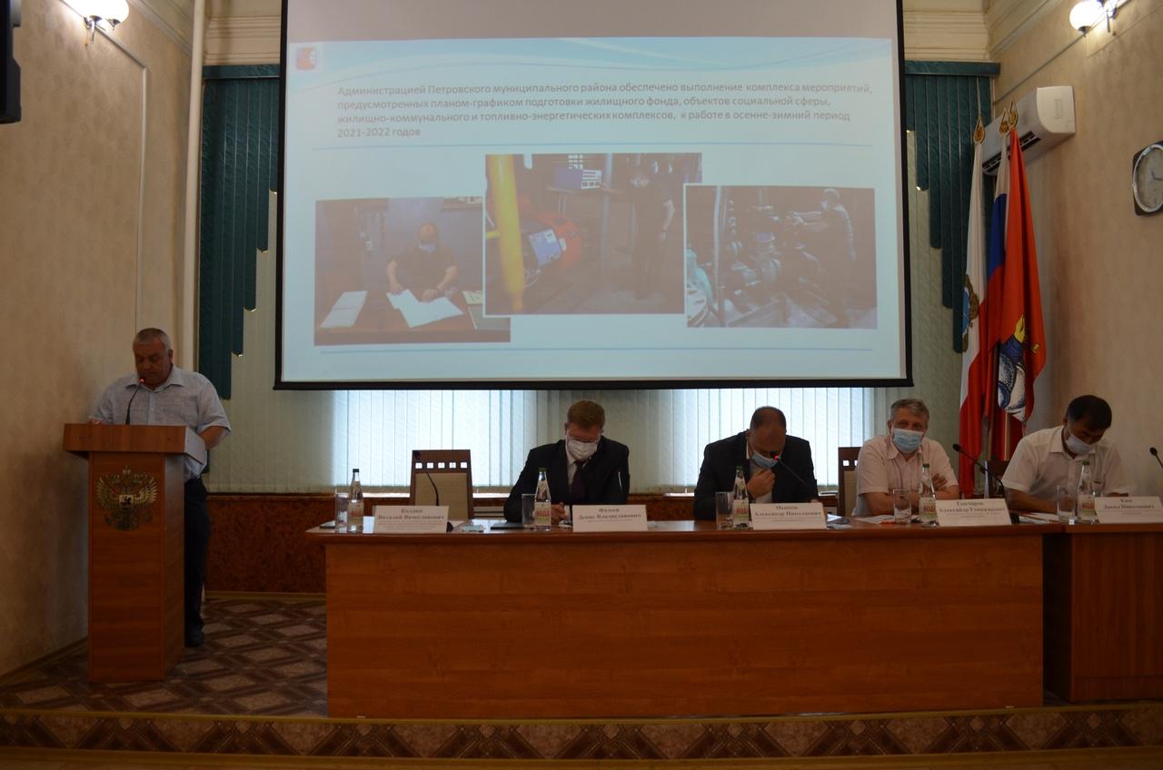 В Петровском районе обсудили подготовку к предстоящему отопительному сезону
