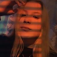 Даша Бобрецова