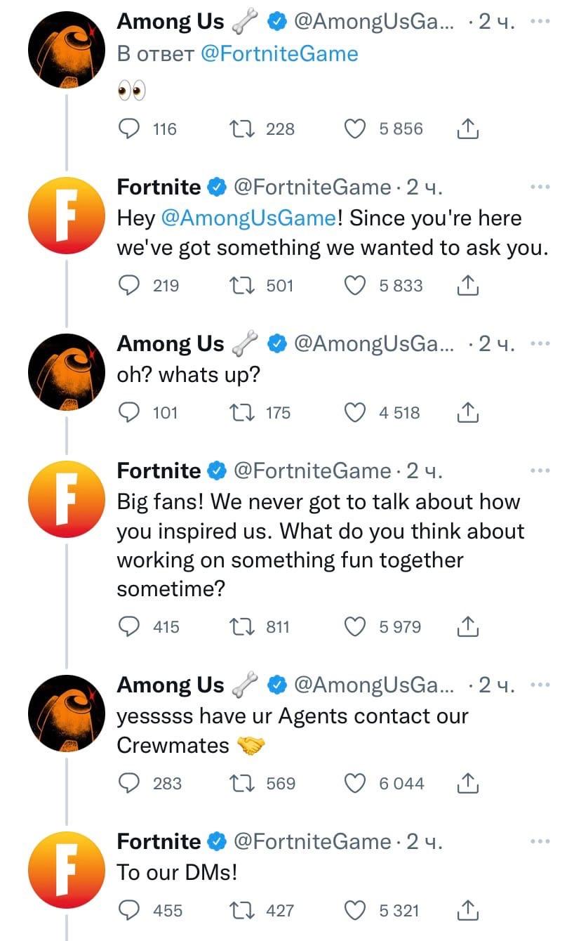 """Создатели Fortnite и Among Us """"дразнят"""" игроков сотрудничеством (93D OqSnG7s)"""